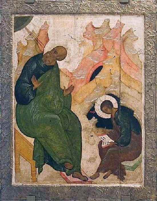 神学者ヨハネとプロホール