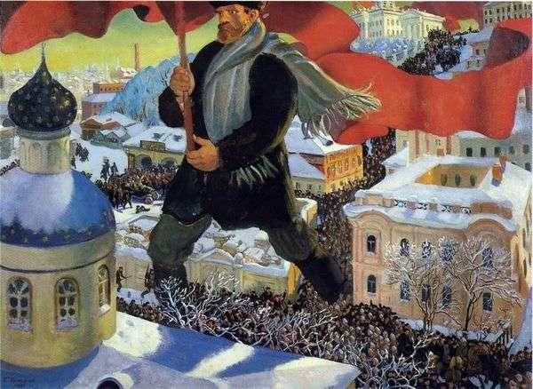 ボルシェビキ   Boris Kustodiev