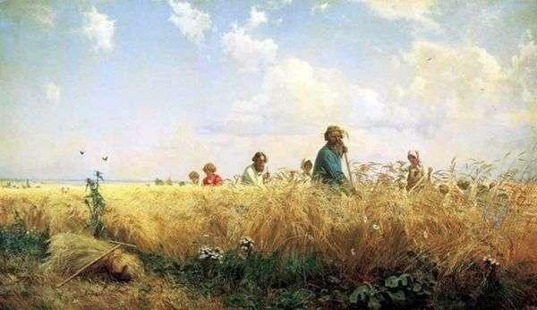 Kostsy(苦しみの時間)   グリゴリー・ミャソエドフ