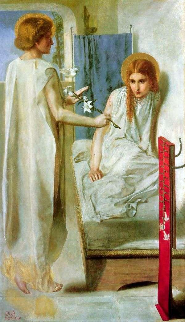 受胎告知   Dante Gabriel Rossetti