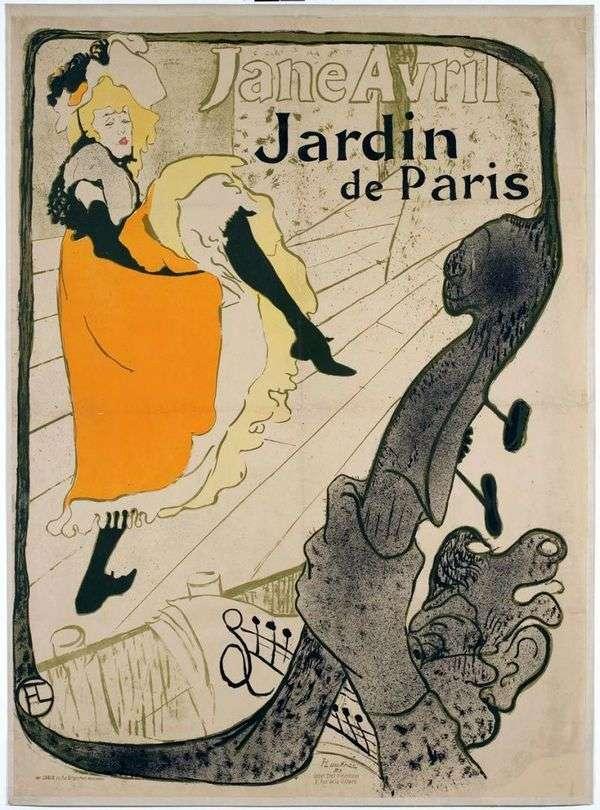 Jane Avril(Jardin de ParisのJane Avril)   アンリ・ド・トゥールーズ=ロートレック