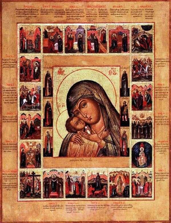 目玉の分野の20のホールマークそして聖人のアカティストと共にDneprの聖母、