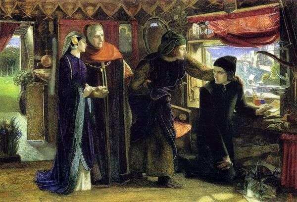 ベアトリスの死後1周年   Dante Rossetti