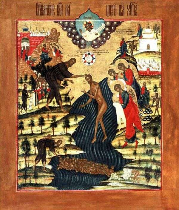 キリストの誘惑の福音物語とエピファニー
