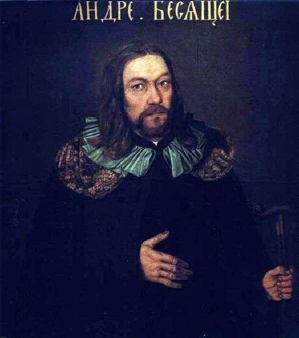 Andrei Besyaschy   Andrei Matveyevich Apraksinの肖像画