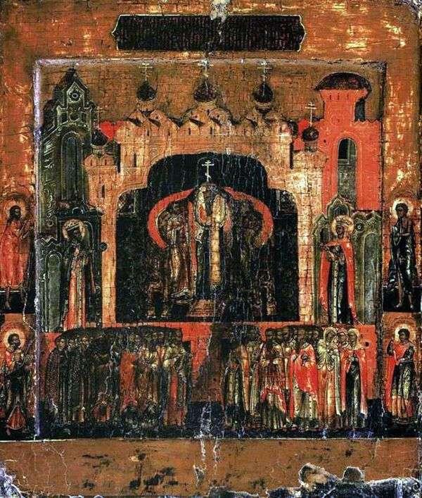 十字架の高さ、聖人たちが野にいる