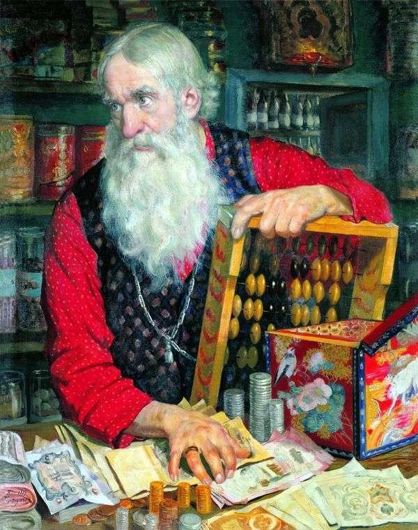 商人(お金を持つ老人)   ボリス・クストジエフ