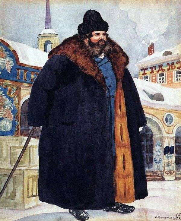 毛皮のコートの商人   Kustodiev