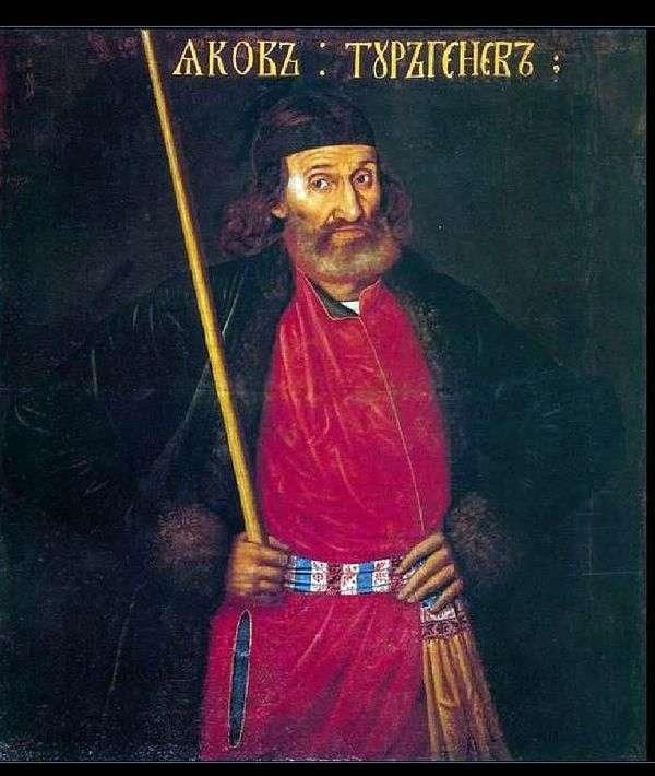 ヤコフFedorovich Turgenevの肖像