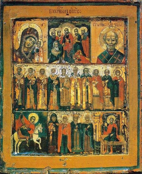 選ばれた聖人によるキリストの復活