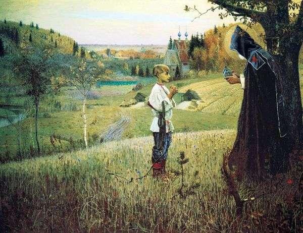 若者へのビジョンBartholomew   Mikhail Nesterov