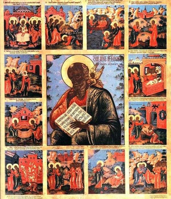 神学者ヨハネ、沈黙のうちに12印の命