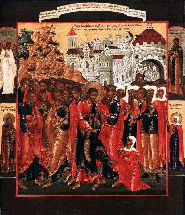 フィールドの守護天使と3人の聖人と出血している妻を癒します