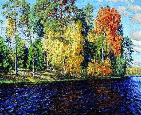 森の湖 黄金の秋(青い水)   スタニスラフ・ズコフスキー