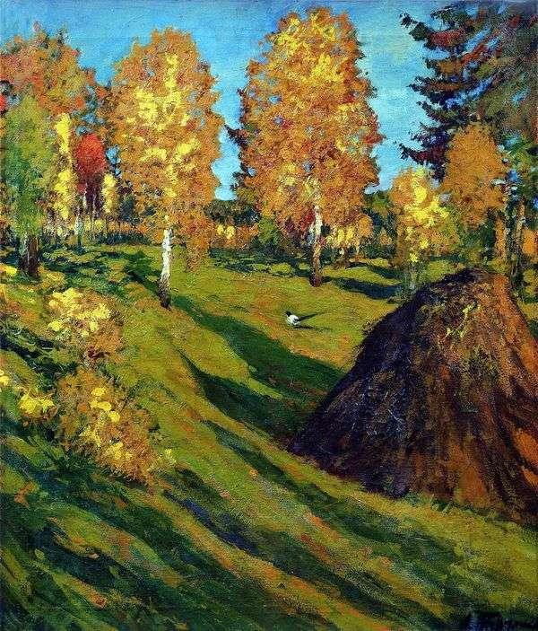 夕方の影   レナードトゥルザンスキー