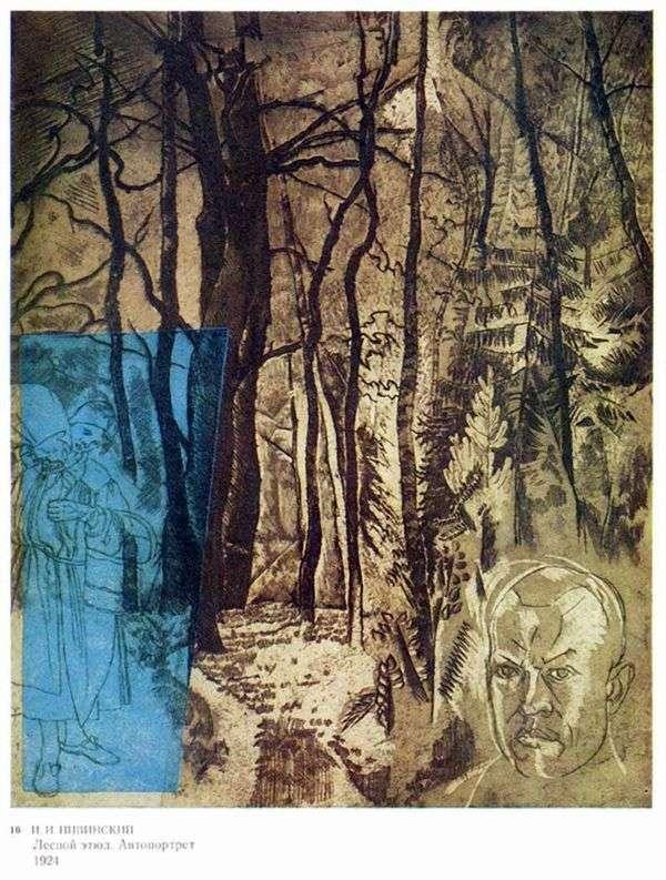 森のエチュード。自画像   Ignatius Nivinsky