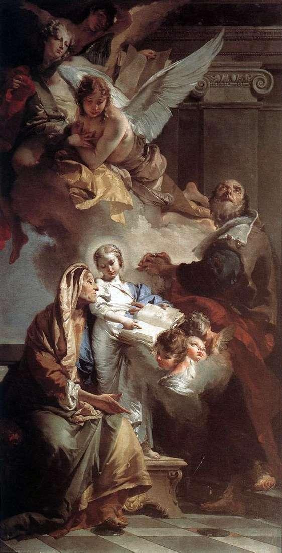 祭壇の画像   ジョバンニ・バッティスタ・ティエポロ