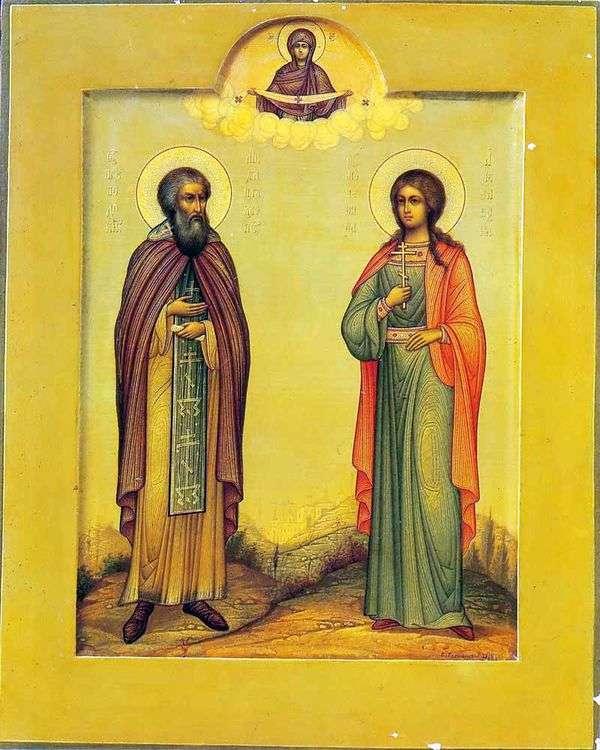 クロップスキーのマイケル牧師と聖殉教者アレクサンダー