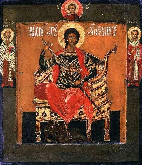 フィールドの聖人と一緒に王位に聖殉教者ニキータ