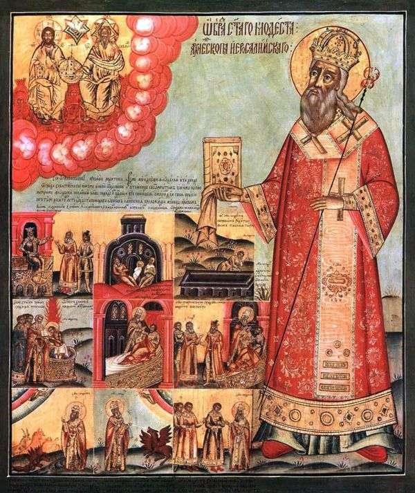 エルサレムの聖ささやかな総主教