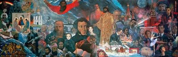 世界の文化と文明へのソ連の人々の貢献   イリヤ・グラズノフ