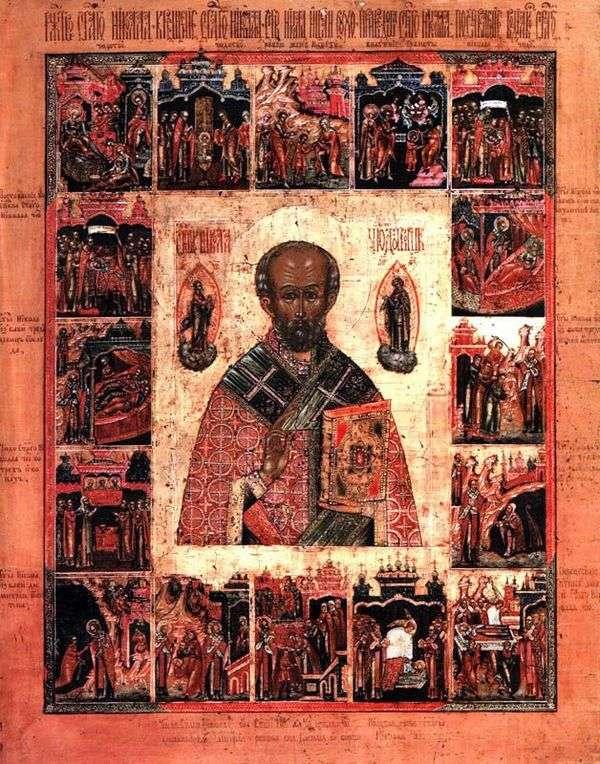 16のシールの生命の聖ニコラス