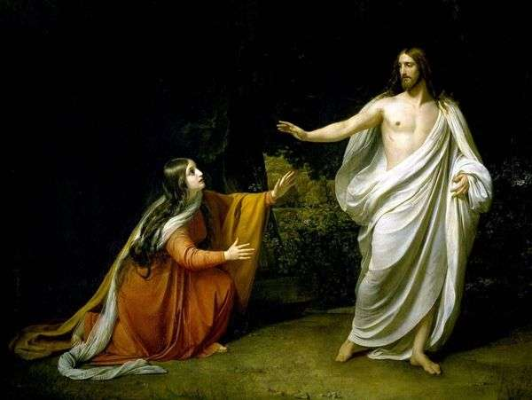 復活後のメアリーマグダレンへのキリストの出現   Alexander Ivanov