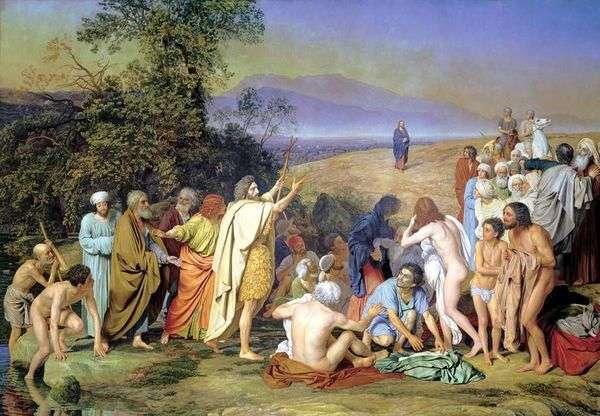 キリストは人々に現れる   アレクサンドル・イワノフ