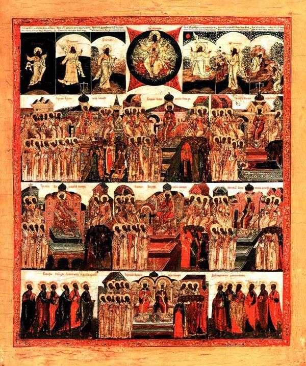 世界の創造と十二使徒の評議会との7つのエキュメニカル協議会