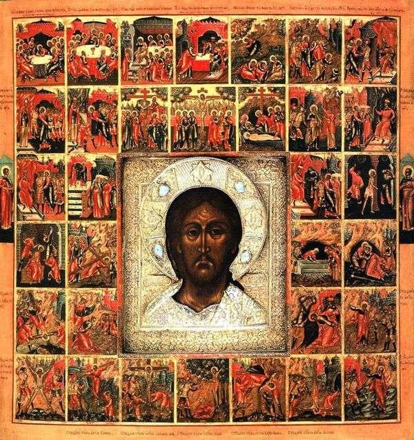 主の使徒と使徒の情熱の33の切手を入れた枠の中の肩の救世主