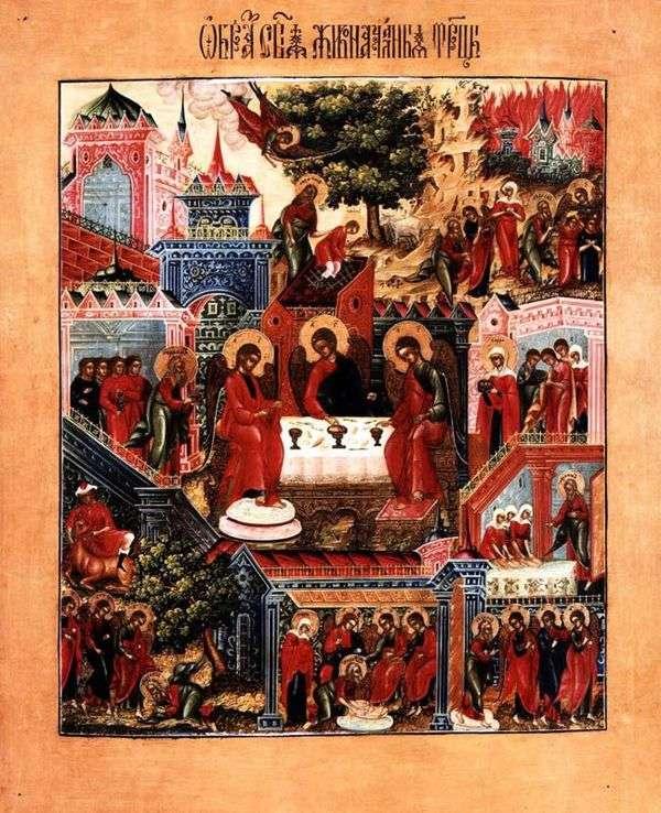創世記のシーンと、旧約聖書三位一体