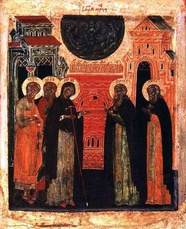 ラドネジの聖母マリアの出現