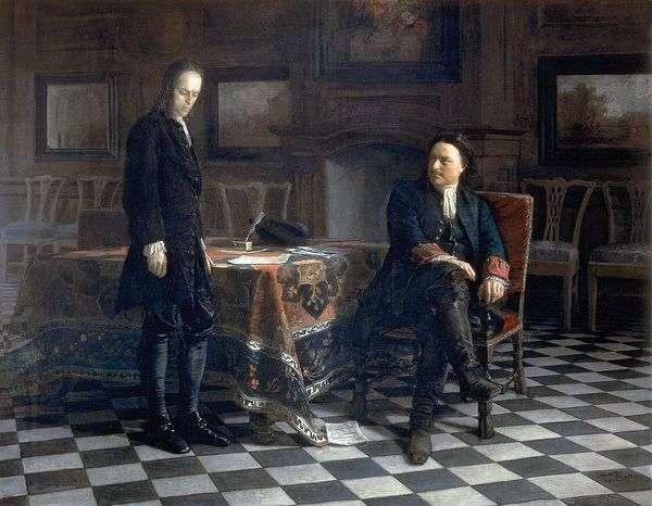 Peter IはPeterhof   Nikolay GeでTsarevich Alexeiに尋問します