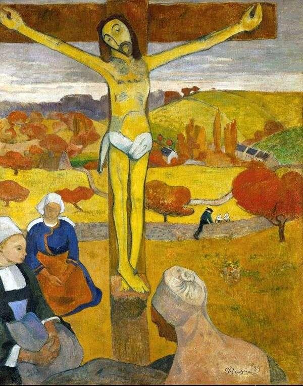 黄色いキリスト   ポール・ゴーギャン