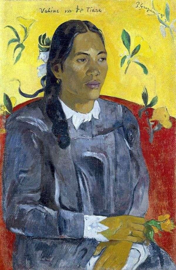 花を持つ女性   Paul Gauguin