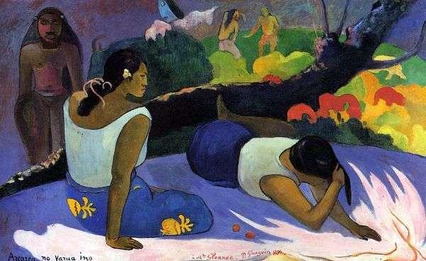 悪魔の楽しさ   Paul Gauguin
