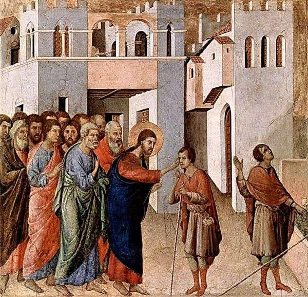 マエスタ 癒しの盲人   Duccio di Buoninsegna