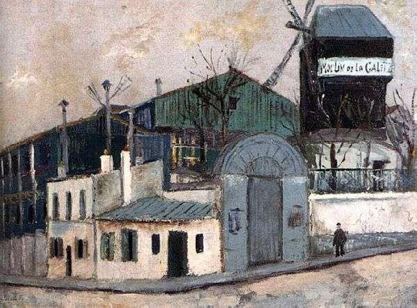 Moulin de la Galette   モーリス・ユトリロ