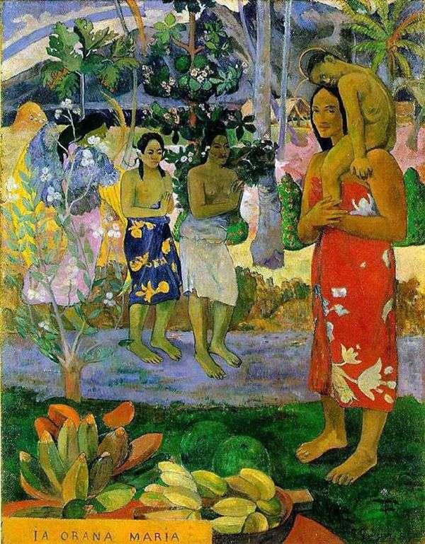 Maria   Paul Gauguin