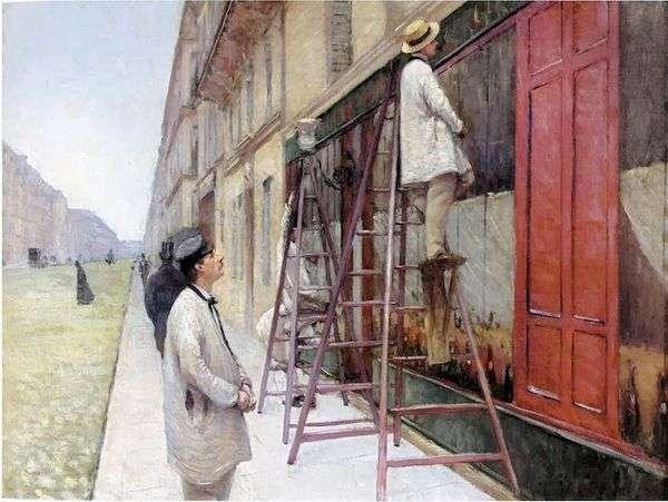 ファサード画家   Gustave Caibotte