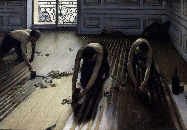 フローリング   Gustave Cybott
