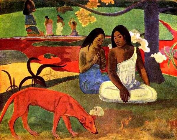 いたずらな冗談   Paul Gauguin