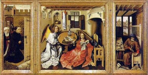 受胎告知(Altar Merode)   ロバート・カンペン