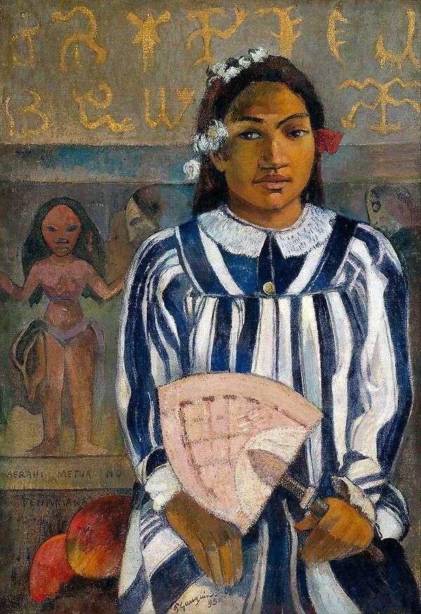 Texhamansは多くの祖先(Techamansの祖先)を持っています   Paul Gauguin