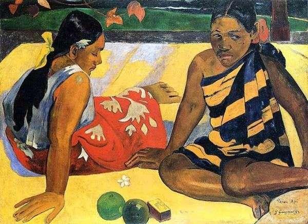 何が新しいの?(二人のタヒチ人)   Paul Gauguin