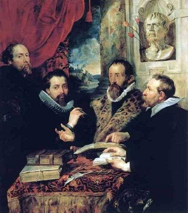 4人の哲学者   ピータールーベンス