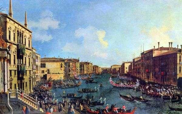 大運河   アントニオ・カナレットのレガッタ