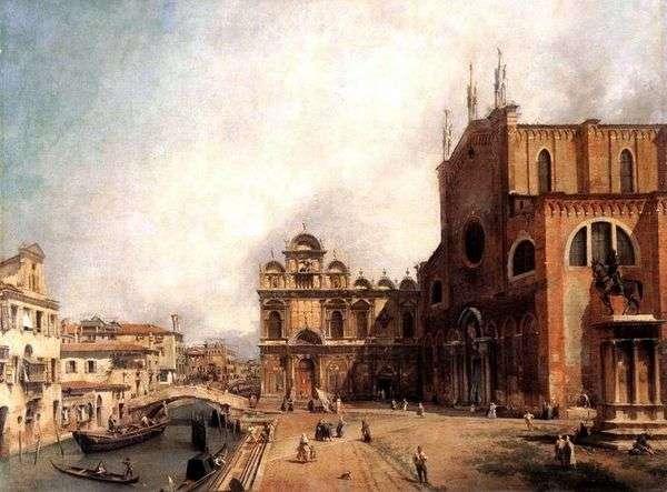 サンジョバンニエパオロ大聖堂とサンマルコ広場   Antonio Canaletto
