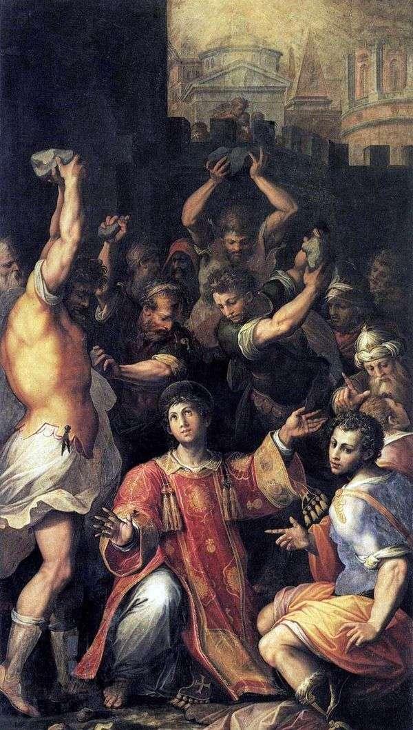聖ステファンの殉教   ジョルジョ・ヴァザーリ