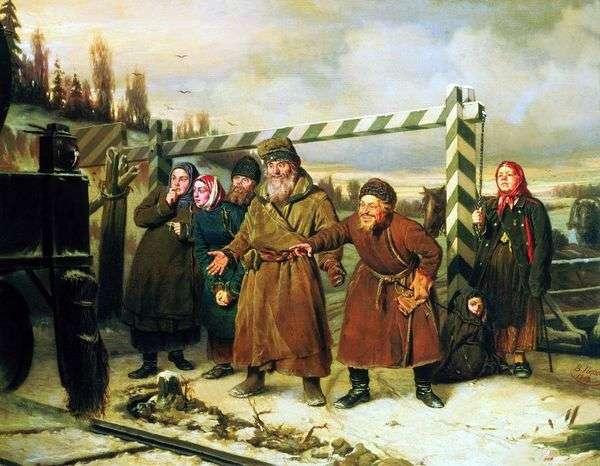 鉄道で   Vasily Perov
